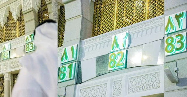 Nomor Pintu Masjidil Haram Kini Berwarna Terang dan Terlihat dari Jauh