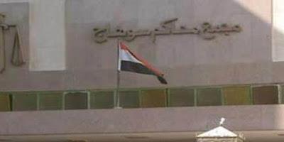 السجن 5 سنوات لشخصين قاما بمقاومة السلطات بسوهاج