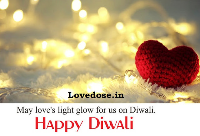 Diwali Wishes For Cute Girlfriend - Messages For Gf