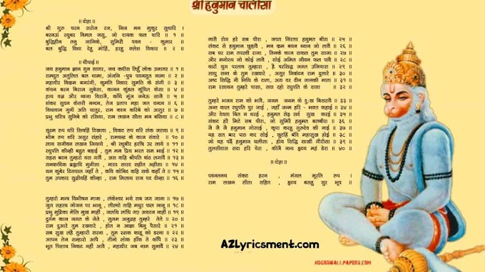 Hanuman Chalisa Lyrics Tulsidas | Jai Hanuman Chalisa Lyrics