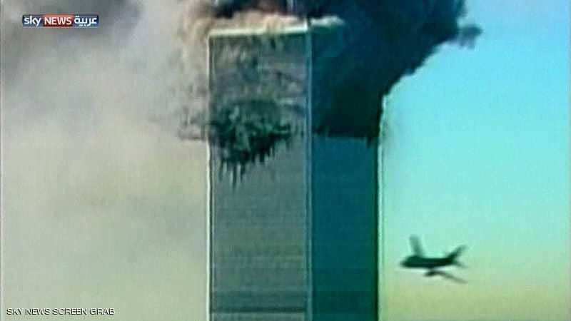 ذكرى 11 سبتمبر.. كيف تغيرت حرب أمريكا على الإرهاب؟