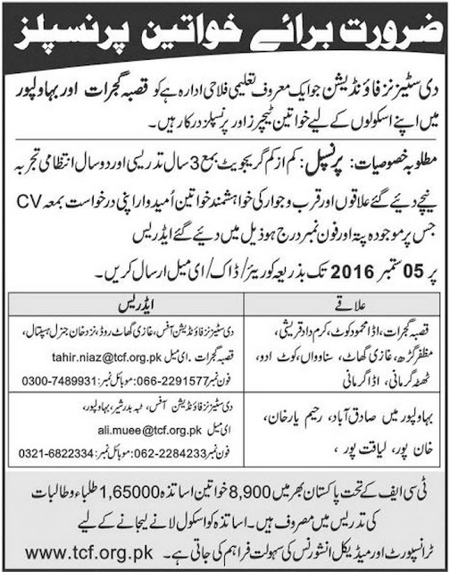TCF School Jobs Teachers Jobs