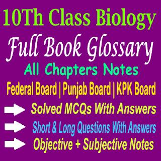 Punjab Board Federal Board KPk Board Biology Full Book Glossary Notes In PDF