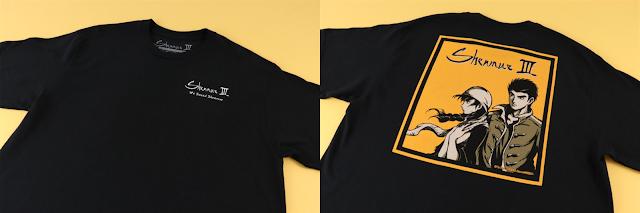 [Planned for 2020] Shenmue 3 Kickstarter T-shirt