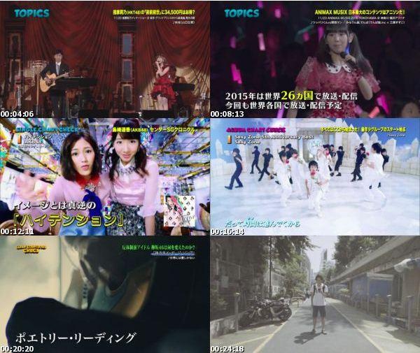 [TV-Variety] Japan Countdown – 2016.11.27