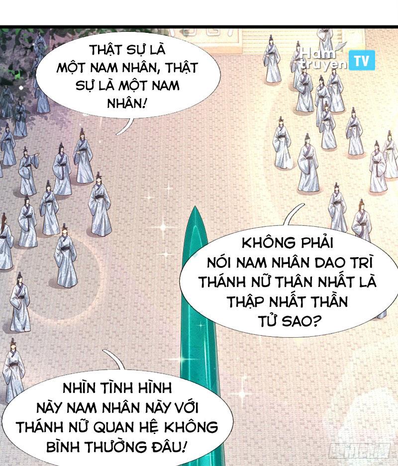 Bắt Đầu Với Chí Tôn Đan Điền Chapter 4 - upload bởi truyensieuhay.com
