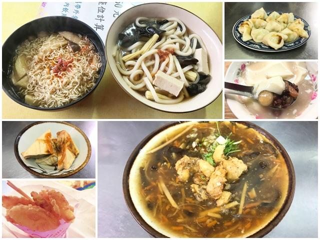 景美夜市素食~台北景美觀光商圈