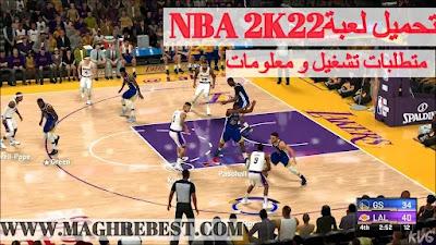 متطلبات تشغيل لعبة  NBA 2K22