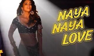 Naya Naya Love Lyrics| Sab Kushal Mangal | by lyricscreative
