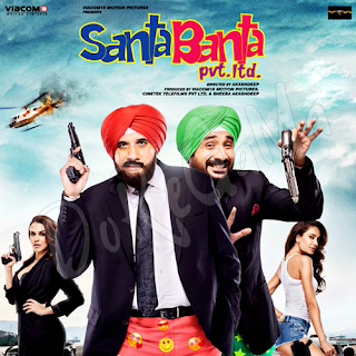 Santa Banta CD Front cover poster wallpaper
