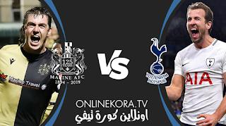 مشاهدة مباراة توتنهام و مارين  بث مباشر 10-1-2021 في كأس الأتحاد الانجليزي