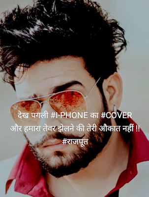 Rajput Status whatsapp DP and share Images Photo Pics  and HD download