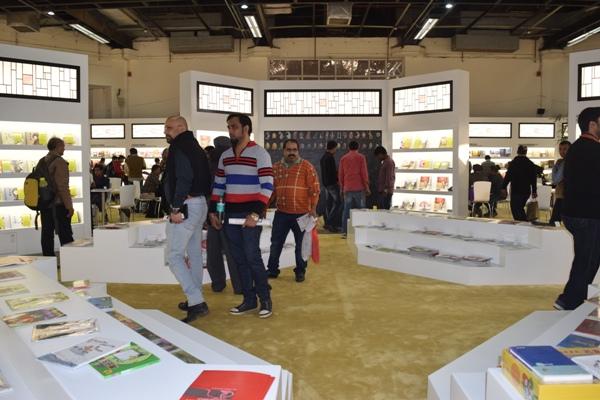 Asia Larget Book Fair