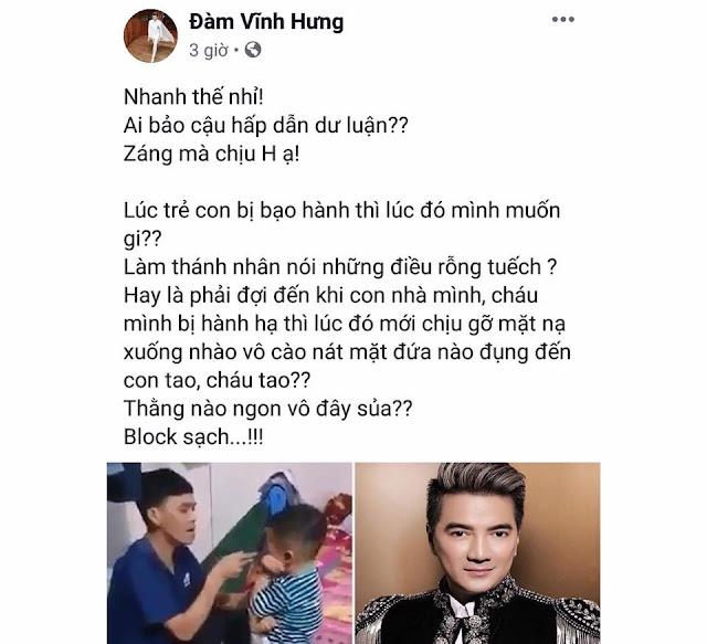 """Cần nghiêm trị hành vi """"treo thưởng"""" của ca sĩ Đàm Vĩnh Hưng"""