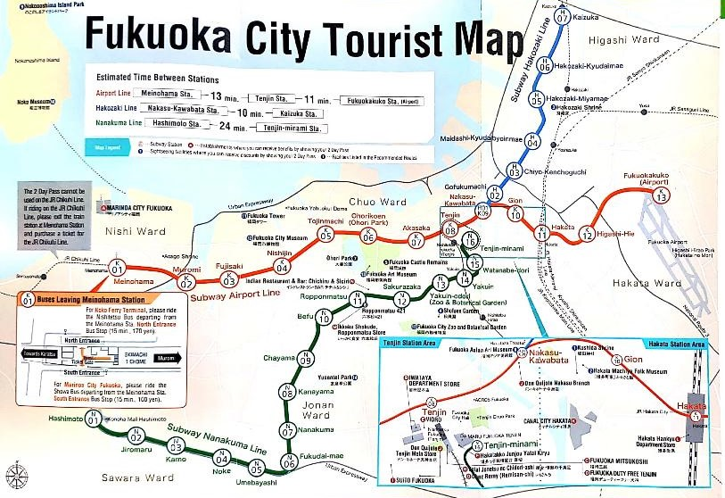 The Cube: Fukuoka 福岡: Transport, Stay and Orientation