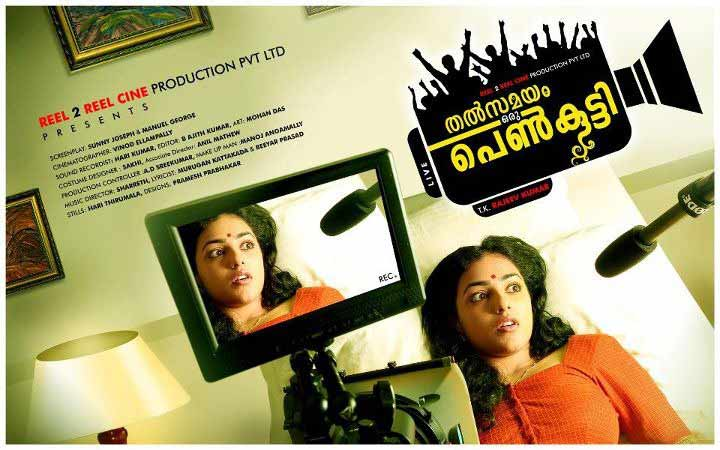 Watch latest malayalam movie thalsamayam oru penkutty online dating