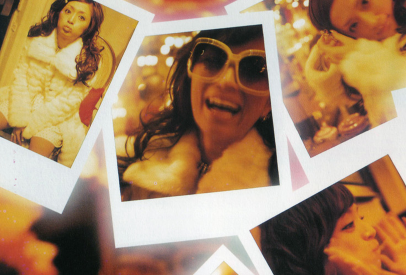 Album Review: Ayumi Hamasaki (浜崎あゆみ) - miss(understood)   Random J Pop