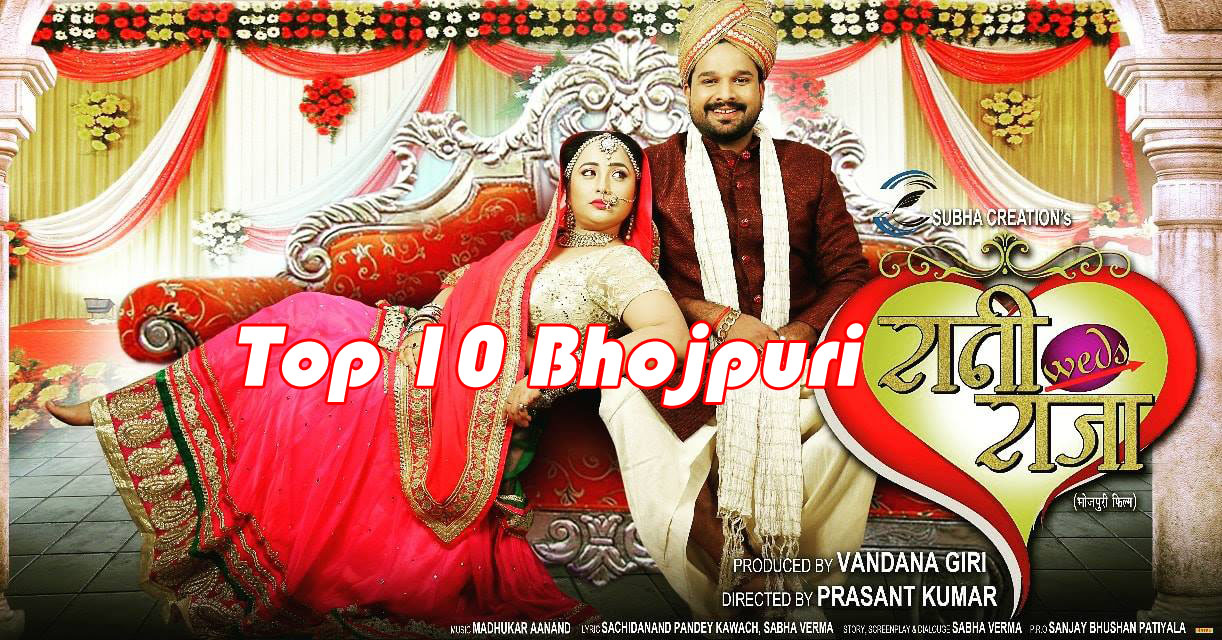 Rani Chatterjee, Ritesh Pandey Bhojpuri movie Rani Weds Raja Poster