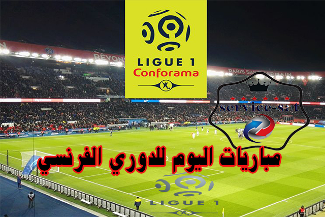 مباريات | Ligue 1 |