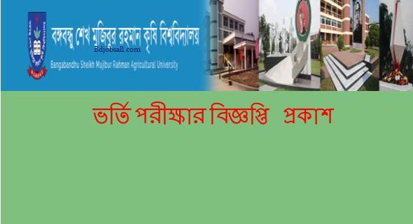 BSMRAU Admission Test Notice