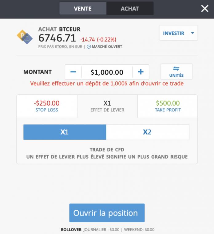 Trade BTC tokens