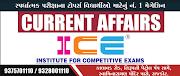 ICE RAJKOT SPECIAL CURRENT AFFAIRS ICE MAGIC- 45