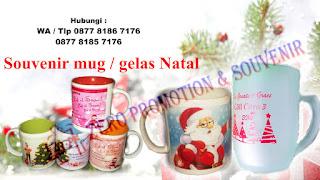 Souvenir Natal Mug