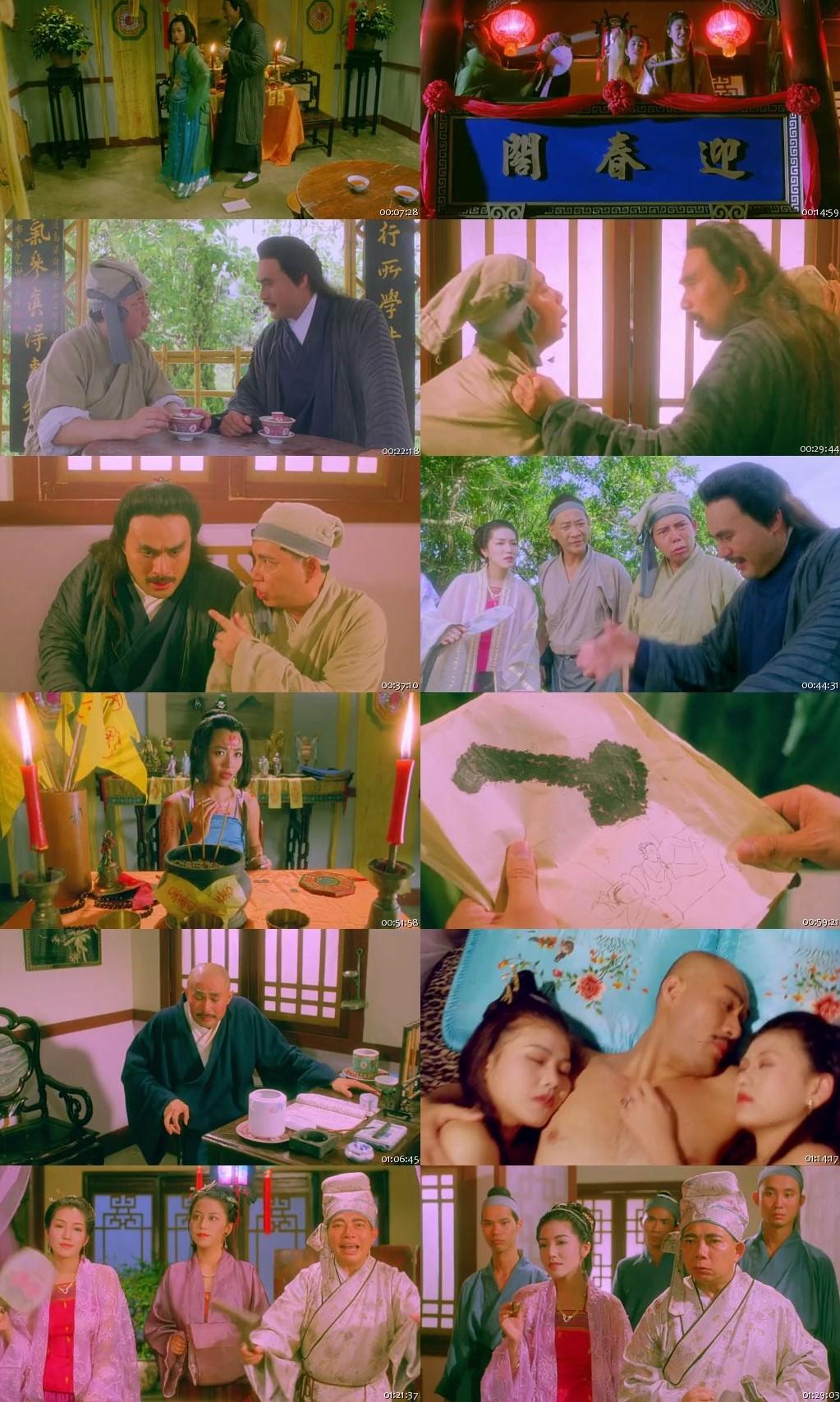Yu Pui Tsuen III 1996 BRRip 480p 300Mb [Hindi-Chinese]