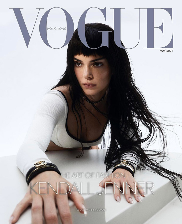 Kendall Jenner wears Chanel for Vogue Hong Kong May 2021