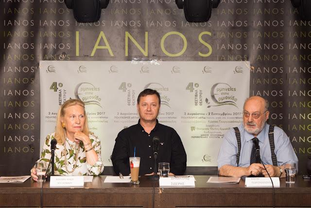 Με τίτλο «Αναζητώντας τον Άλλο», ξεκινά το φετινό 4ο Φεστιβάλ Θεάτρου «Ερμηνείες στην Ερμιονίδα»