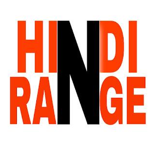 Hindi Range
