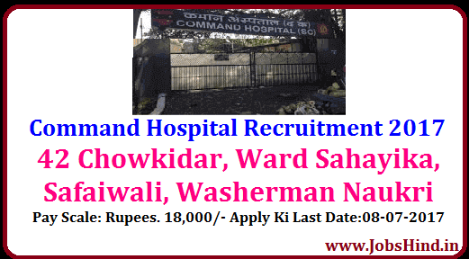 Command Hospital Recruitment 2017