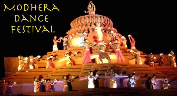 Modhera Dance Festival
