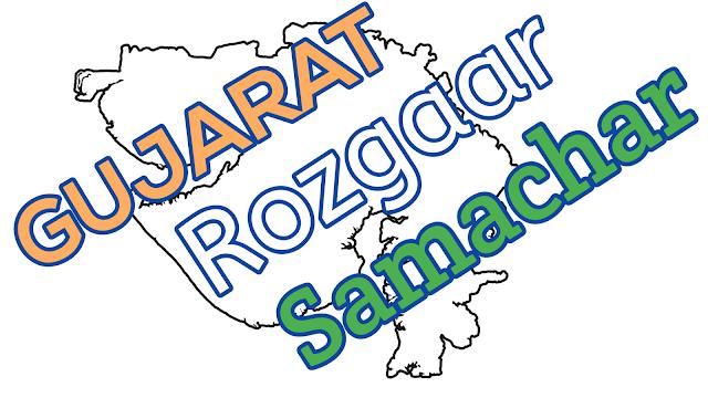 Gujarat Rozgaar Samachar (10-03-2021)