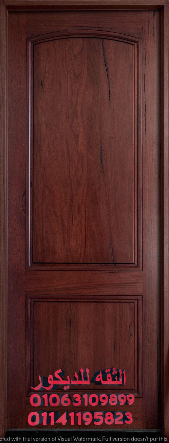 الوان دهانات الخشب الاستر مع نماذج رائعة في سوشيال بلدينجز
