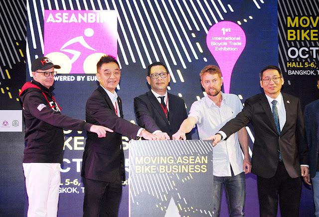 เริ่มแล้ว ASEANBIKE powered by EUROBIKE  นิทรรศการและการเจรจาธุรกิจด้านอุตสาหกรรมจักรยานระดับนานาชาติ อย่างยิ่งใหญ่ พร้อมพันธมิตรจากทั่วโลกร่วมงาน