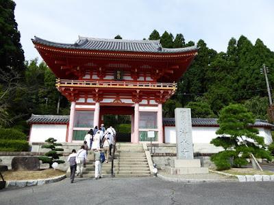 第二十五番 御嶽山 播州清水寺