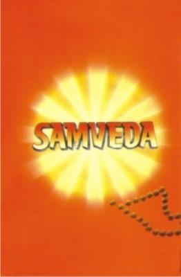 THE ESSENCE OF '' SAMVEDA ''