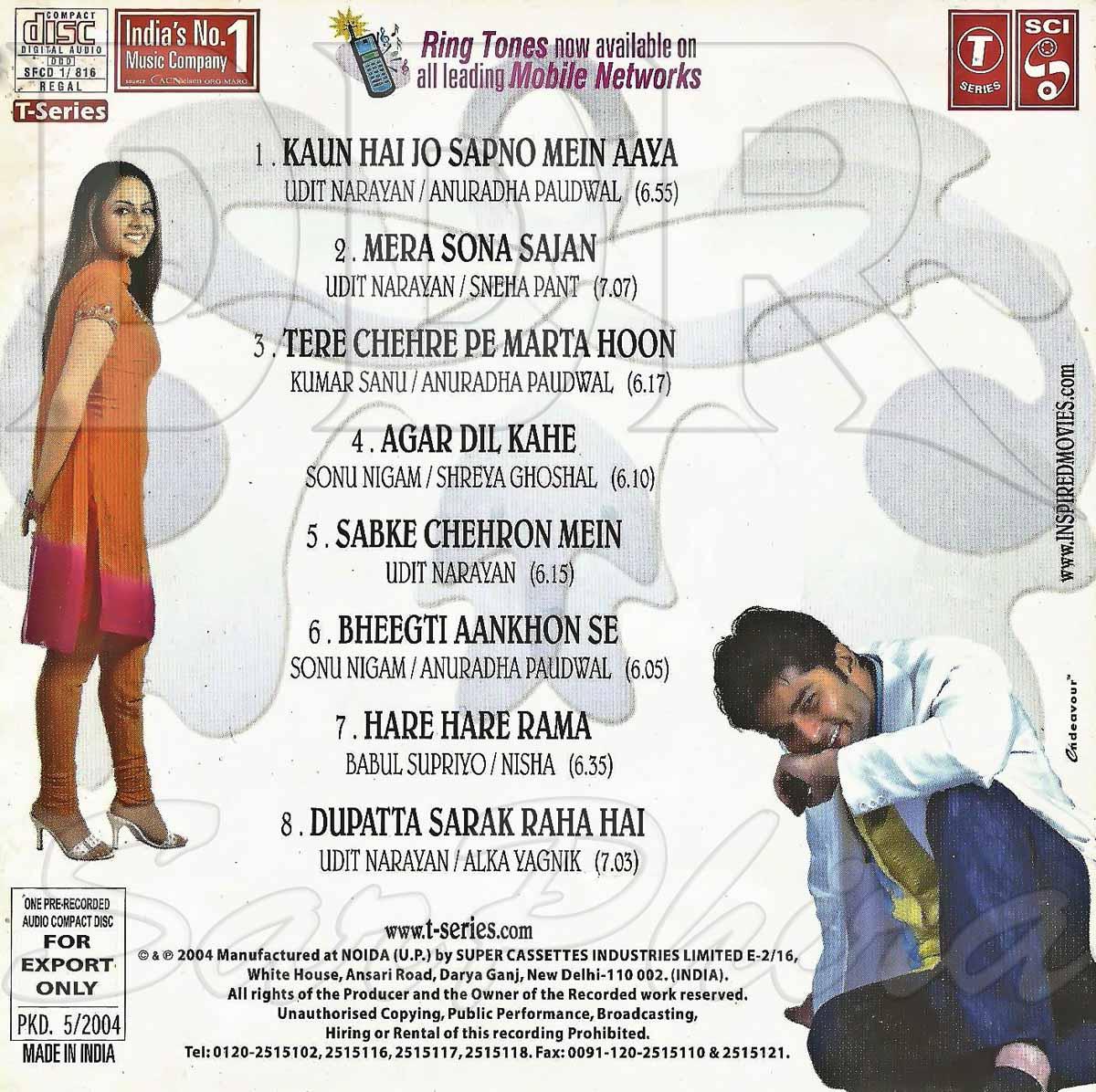 Koi Puche Mere Dil Se Song Download 320kbps: THE HOME OF SHREYA GHOSHAL SONGS: Kaun Hai Jo Sapno Mein