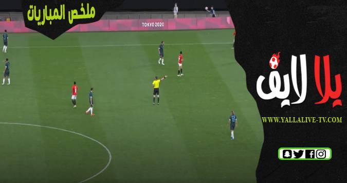 ملخص اهداف مباراة مصر والارجنتين اليوم
