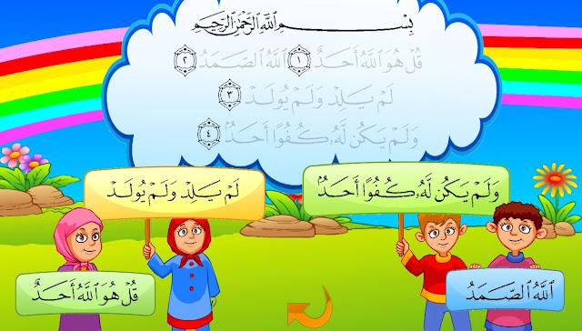 أطفال القرآن