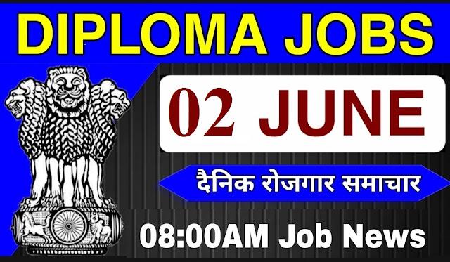 डिप्लोमा जॉब्स 2021 02 जून