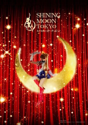 Restoran Sailor Moon Dibuka Dengan Pertunjukan Panggung Harian