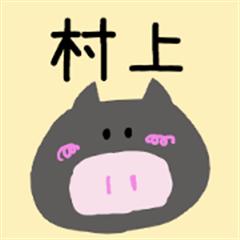 Murakami-san sticker