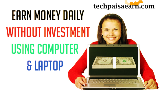 Earnmoney-Newtwork- Earn-Money-from-Automated-System-without-investment