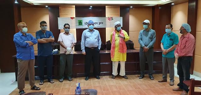 চট্টগ্রাম প্রেসক্লাব