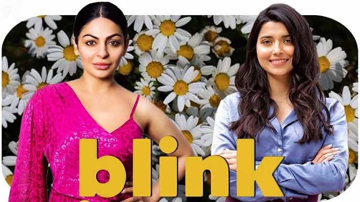 Blink Lyrics in English :- Nimrat Khaira