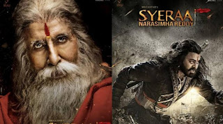 Sye Raa Narasimha Reddy mega star Chiranjeevi & Amitabh Bachchan new upcoming movie Teaser launch release date & public review