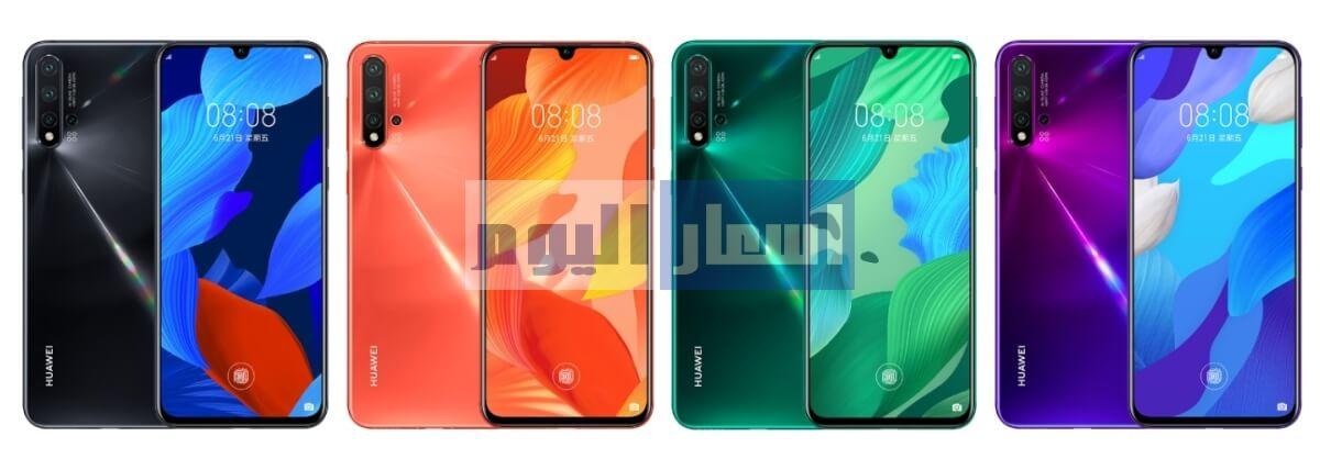 سعر Huawei nova 5 Pro