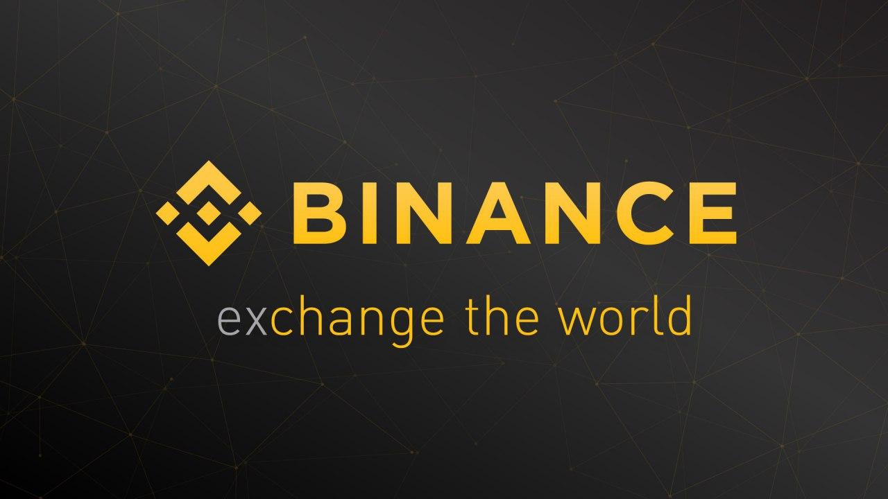 1- منصة باينانس Binance